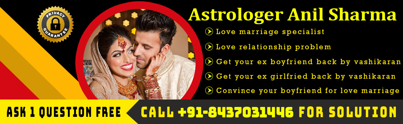 Love problem solution astrology specialist in india |+91-9988850716