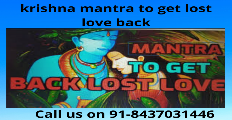 Krishna mantra to get lost love back